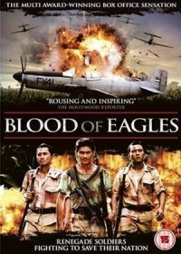 BLOOD OF EAGLES DVD
