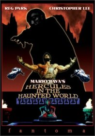 HERCULES IN THE HAUNTED WORLD DVD