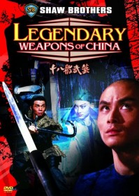 LEGENDARY WEAPONS OF CHINA DVD