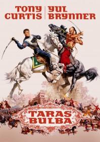 TARAS BULBA DVD CURTIS BRYNNER