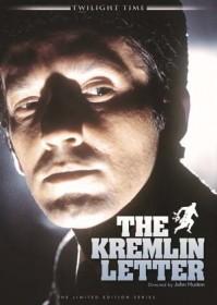 THE KREMLIN LETTER DVD
