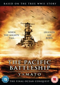 THE PACIFIC BATTLESHIP YAMATO DVD