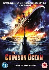 crimson ocean dvd