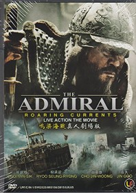ADMIRAL ROARING CURRENTS DVD