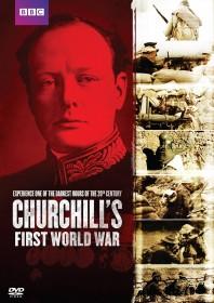 CHURCHILL'S FIRST WAR DVD