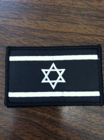 ISREAL FLAG PATCH