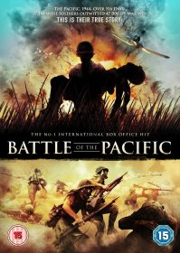 BATTLE OF THE PACIFIC DVD