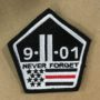 9-11 red stripe patch