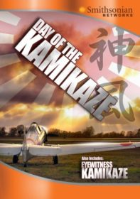 DAY OF THE KAMIKAZE DVD