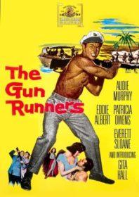 GUN RUNNERS DVD