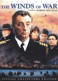 WINDS OF WAR DVD SET